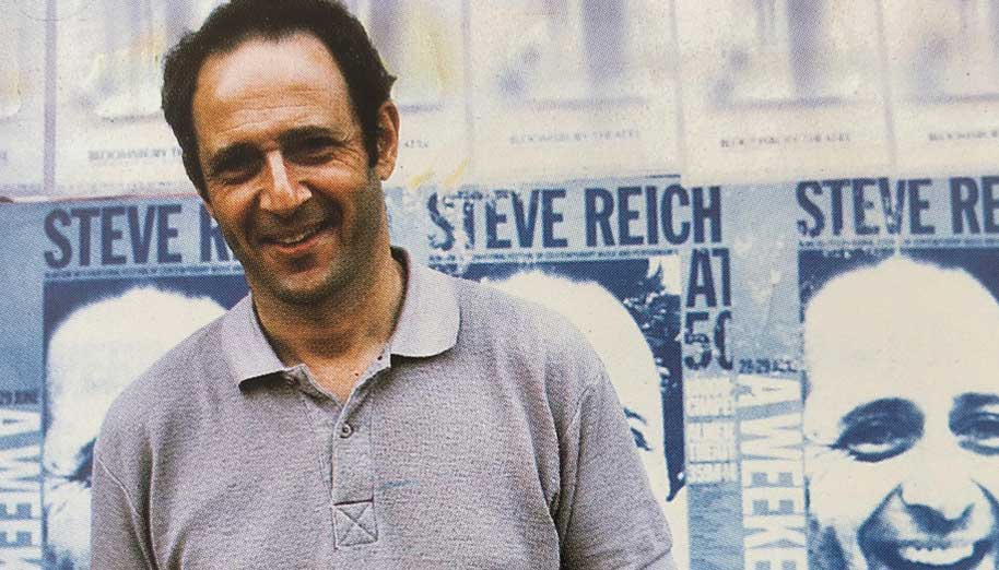 STEVE REICH – A NEW MUSICAL LANGUAGE